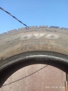 Зимние шины Япония Toyo 195/60 16 дюймов новые в Шадринске