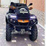 квадроцикл BRP OUTLANDER MAX 1000R XMR купить по цене 90000 р. в Москве
