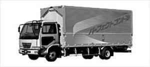 Nissan Diesel Condor Z Air-suspension Wing Van 2003 г.