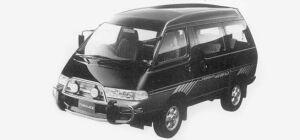 Toyota Townace WAGON 4WDSUPER EXTRA 2200 TURBO 1993 г.