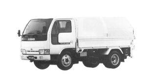 Nissan Atlas 2.0T 1992 г.