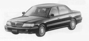 Mitsubishi Debonair EXECUTIVE III 1999 г.