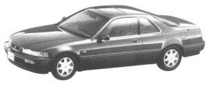 Honda Legend COUPE B 1994 г.