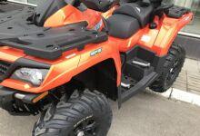 квадроцикл CFMOTO X 8 EPS купить по цене 87000 р.